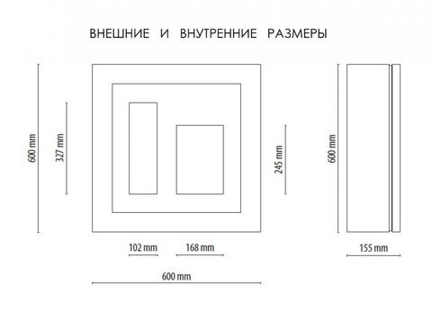 Винная витрина настенная IP Industrie QV12-N1152B