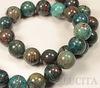 Бусина Агат, шарик, цвет - коричневый с голубым, 12 мм, нить