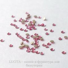 2058 Стразы Сваровски холодной фиксации Rose ss 5 (1,8-1,9 мм), 20 штук