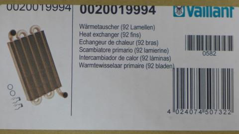 Теплообменник vaillant в спб теплоизоляционные кожухи для кожухотрубных теплообменников