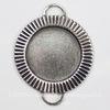 Сеттинг - основа - коннектор (1-1) для камеи или кабошона 15 мм (оксид серебра)