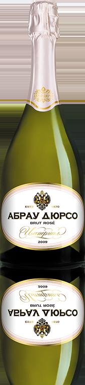 Вино игристое розовое брют «Imperial Cuvee LArt Nouveau» выдержанное Абрау-Дюрсо