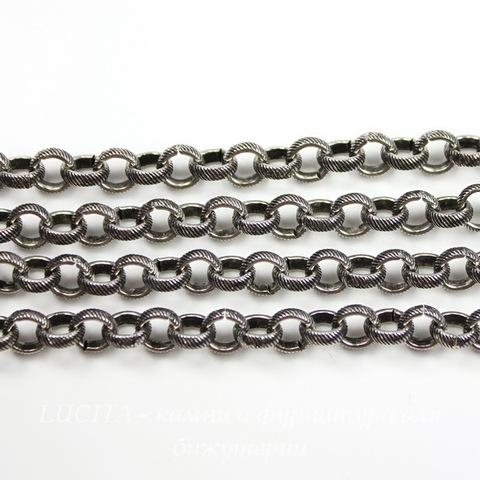 Винтажная цепь (звено 5 мм) (оксид серебра), 10 cм ()