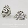 Винтажный декоративный элемент - шапочка 15х7 мм (оксид серебра)