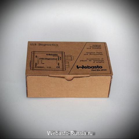 Адаптер диагностический Webasto USB Diagnostics 2