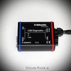 Адаптер диагностический Webasto USB Diagnostics 3