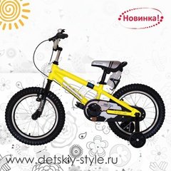 "Велосипед Royal Baby ""Freestyle Alloy 14"" (Роял Беби)"