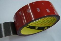 Скотч 3М TAPE 9мм х 10м красная подложка