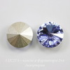 1122 Rivoli Ювелирные стразы Сваровски Provence Lavender (SS39) 8,16-8,41 мм