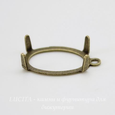 Сеттинг - основа - подвеска для камеи или кабошона 18х13 мм (оксид латуни) ()