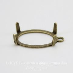 Сеттинг - основа - подвеска для камеи или кабошона 18х13 мм (оксид латуни)
