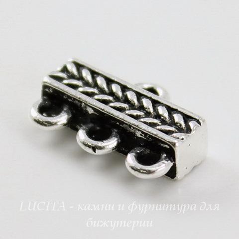 """Коннектор TierraCast """"Косичка"""" (1-3) 15х10 мм (цвет-античное серебро) ()"""