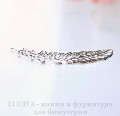 "Подвеска ""Перо"" (цвет - античное серебро) 72х22 мм ()"