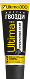 Клей ремонтно-монтажный прозрачный ULTIMA 300 250гр (12шт/кор)