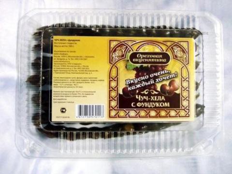 Чуч-хела Ореховая вкуснятина с фундуком, 500г
