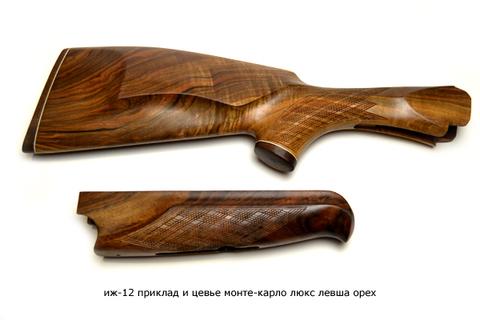 иж-12 приклад и цевье монте-карло люкс левша орех