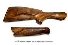 """ИЖ-12 приклад и цевье """"Монте-Карло"""" люкс левша орех"""