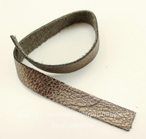 "Основа для браслета TierraCast ""Antique Bronze"" (кожа) 13х2 мм, 25 см"