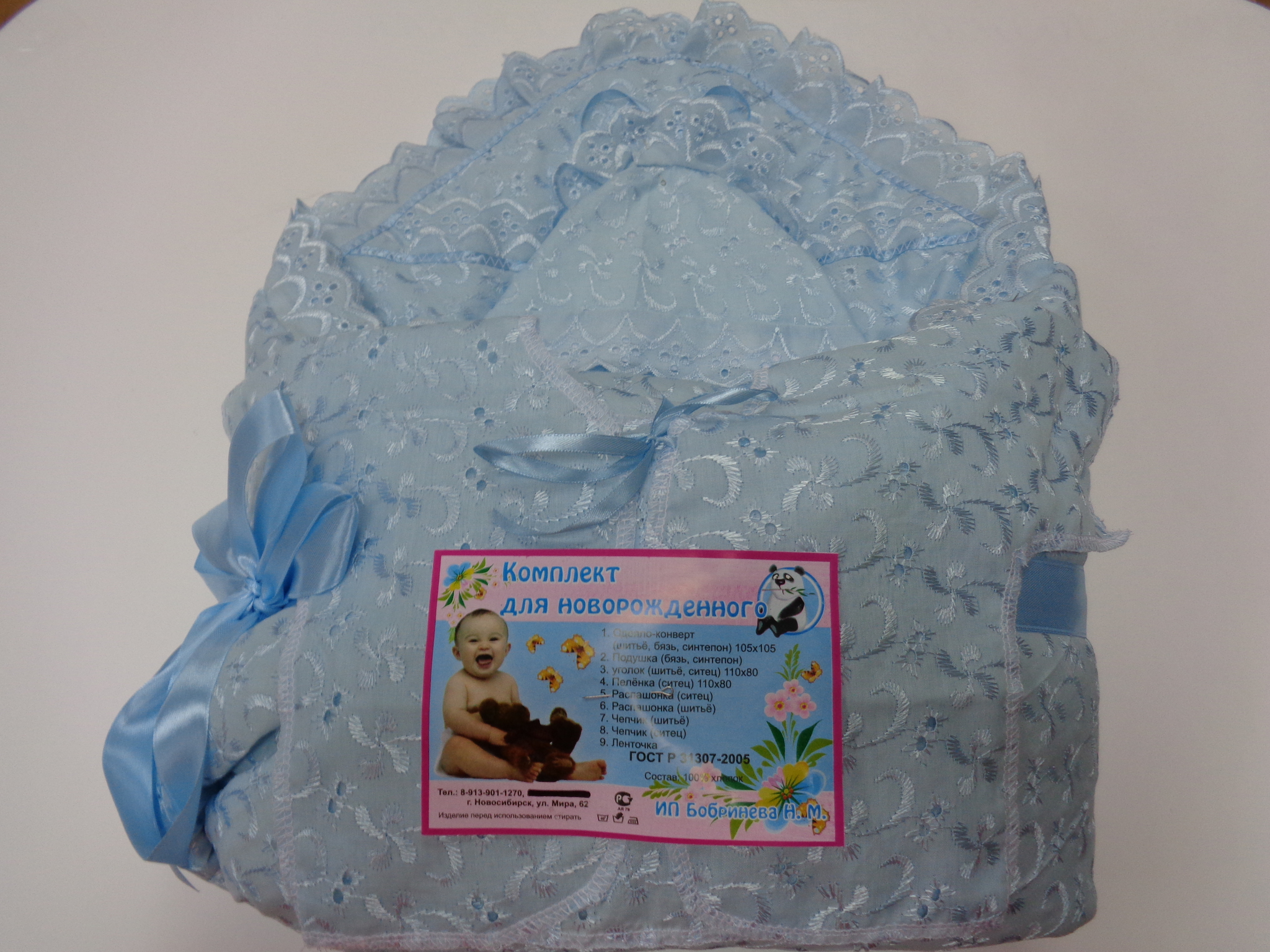 Комплект супер  с одеялом №2(весна-лето)