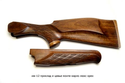 иж-12 приклад и цевье монте-карло люкс орех