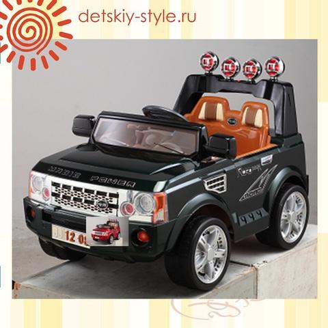 Rover J012 (Металлик)