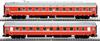 Eurotrain 0212 Набор вагонов ЦМВ РЖД (Уфа- Москва), НО