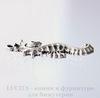 """Подвеска """"Морской конек"""" (цвет - античное серебро) 39х16 мм"""