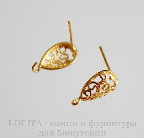 """Пуссеты - гвоздики """"Капля"""" 13х7 мм (цвет - золото)(без заглушек)"""