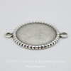 Сеттинг - основа - коннектор (1-1) для камеи или кабошона 14 мм (оксид серебра)