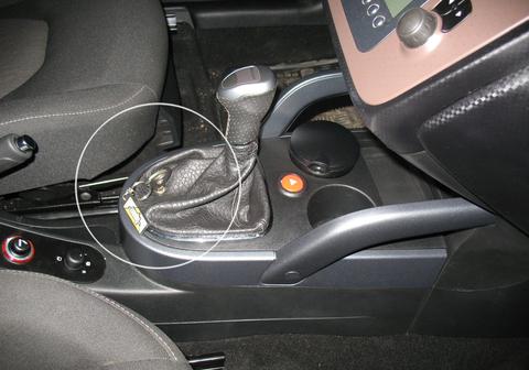 Гарант Консул 52002/1.F для SEAT ALTEA XL /2006-/ М5;М6 R-вперед