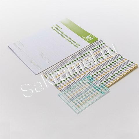 Индикатор ИНТЕСТ-П-134/5-02 для автоклавов (Бумага,500 шт/упк)