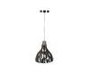 Подвесной светильник Камбра черный от Sporvil