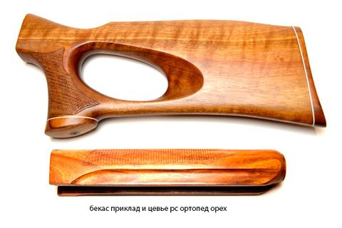 бекас приклад и цевье рс ортопед левша орех