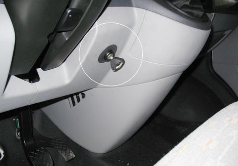 Гарант Консул 41013.F для VOLKSWAGEN TRANSPORTER /2009-/ М5;М6 R-вперед