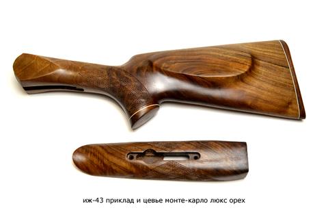 иж-43 приклад и цевье монте-карло люкс орех