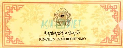 Rinchen Tsajor Chenmo / РИНЧЕН ЦА ЖОР Men-Tsee-Khang, 1 шт.