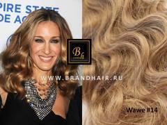 Вьющиеся волосы #14-темный песочный блонд 52 см