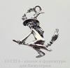 """Подвеска """"Ведьма на метле"""" (цвет - античное серебро) 29х28 мм"""