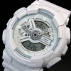 Купить Наручные часы Casio G-Shock GA-110BC-7ADR по доступной цене
