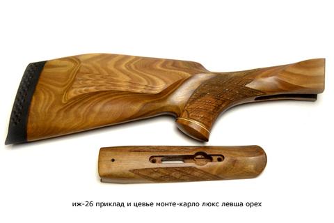 иж-26 приклад и цевье монте-карло люкс левша орех