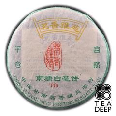 """Шен пуэр 2004 Hai Lang Hao """"Nan Nuo Bai Hao"""" Raw Pu-erh"""