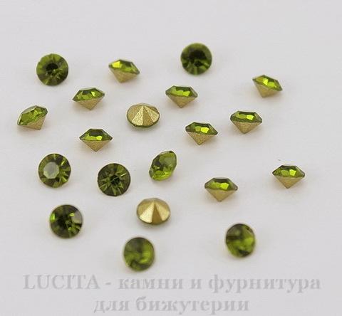 Стразы ювелирные (цвет - оливковый) 2,8 мм, 10 шт