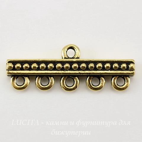 """Коннектор TierraCast """"Бусинки"""" (1-5) 26х10 мм (цвет-античное золото) ()"""