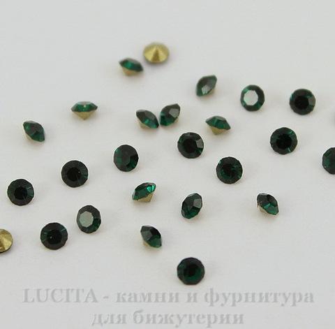 Стразы ювелирные (цвет - темно-зеленый) 2 мм, 10 шт