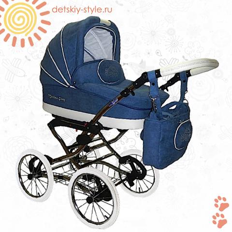 """Коляска Stroller """"Maxima Glory Nubuk"""" 2в1"""