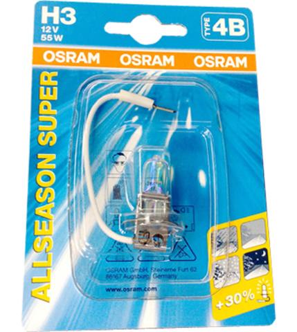 Галогенные лампы Osram H3 All Season + 30% света 64151 ALS ( 2шт.)