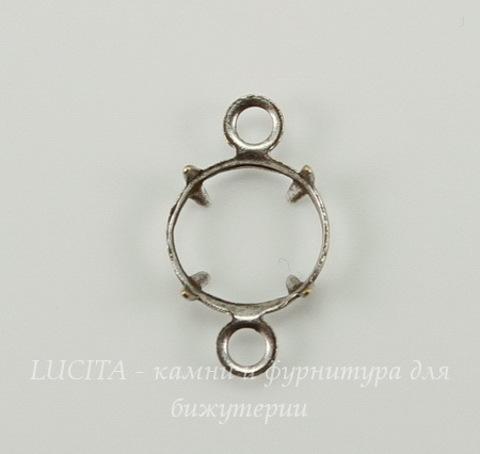 Сеттинг - основа - коннектор (1-1) для страза 6 мм (29ss) (оксид серебра)