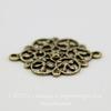Винтажный декоративный элемент - коннектор - филигрань (1-1) 18х14 мм (оксид латуни)