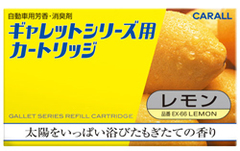 VINTAGE REFILLS EX-66 (lemon) наполнитель к дезодорантам Gallet
