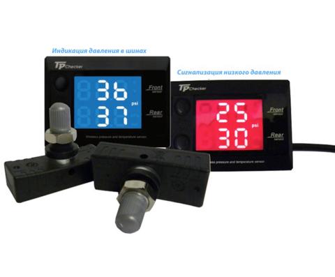Датчики давления в шинах (TPMS) Carax CRX-1022 с 2-я датчиками